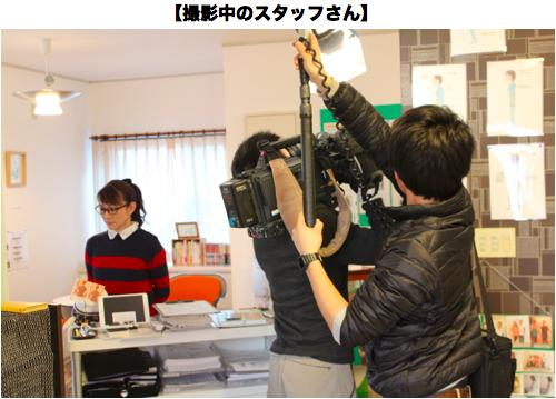 今日感テレビ:撮影
