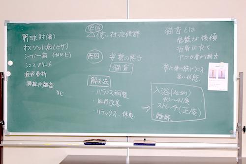 ミニ講義3