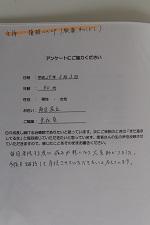 40代:女性:福岡市南区長丘