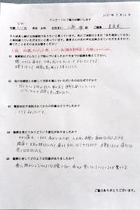 福岡市 シーバー病1
