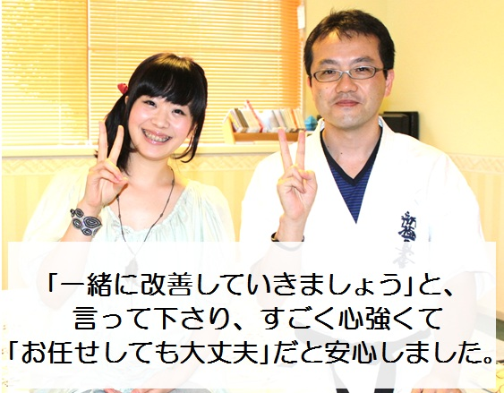 肩こり・猫背で悩んでいた古川さんと先生