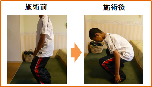 13歳 男子 久留米 少年野球