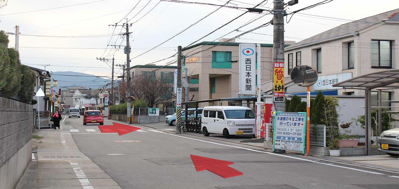西日本新聞さんを右へ曲がる1